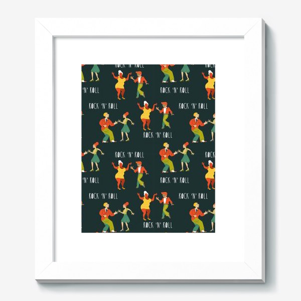 Картина «Рок-н-ролл. Ретро иллюстрация. Бесшовный паттерн, танцующие люди на черном фоне»