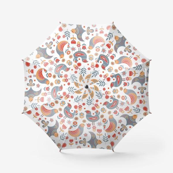 Зонт «Птички с орнаментом, цветы на белом фоне. Скандинавский стиль.»