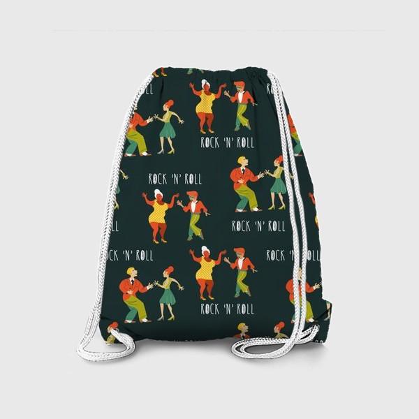 Рюкзак «Рок-н-ролл. Ретро иллюстрация. Бесшовный паттерн, танцующие люди на черном фоне»