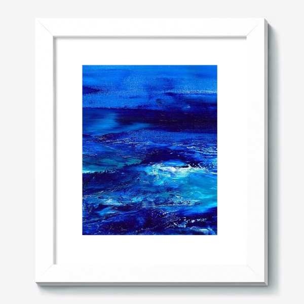 Картина «Волны»