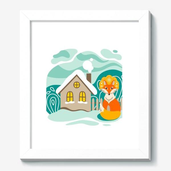 Картина «Зимняя детская иллюстрация. Лисичка»