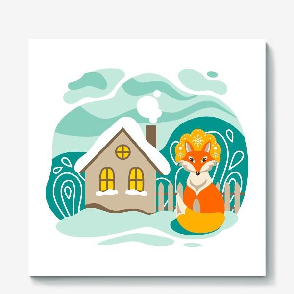 Холст «Зимняя детская иллюстрация. Лисичка»