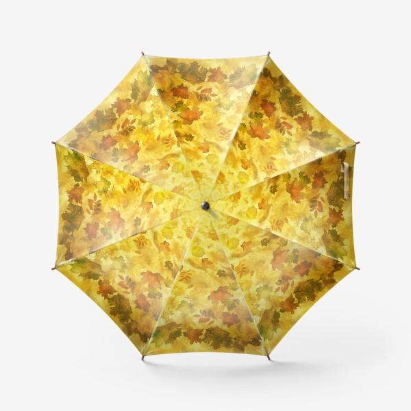 Зонт «Тихий листопад»