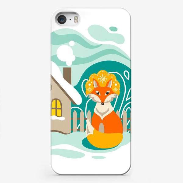 Чехол iPhone «Зимняя детская иллюстрация. Лисичка»