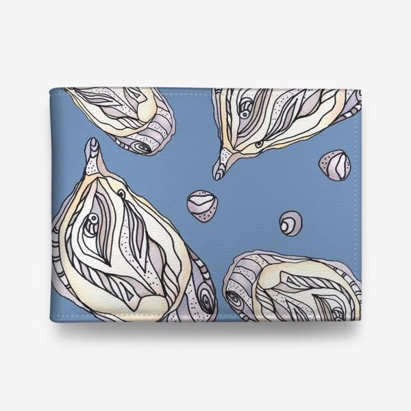 Кошелек «Устрицы и жемчуг на серо-голубом паттерн графика акварель»