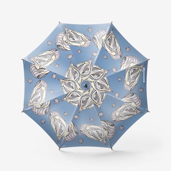 Зонт «Устрицы и жемчуг на серо-голубом паттерн графика акварель»