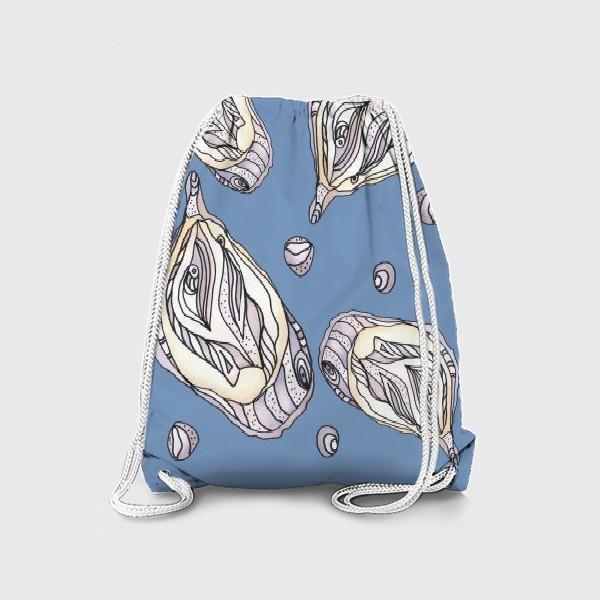 Рюкзак «Устрицы и жемчуг на серо-голубом паттерн графика акварель»