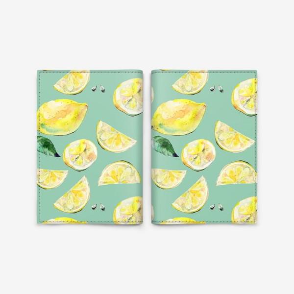 Обложка для паспорта «Лимончики 2»