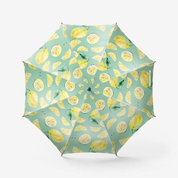 Зонт «Лимончики 2»