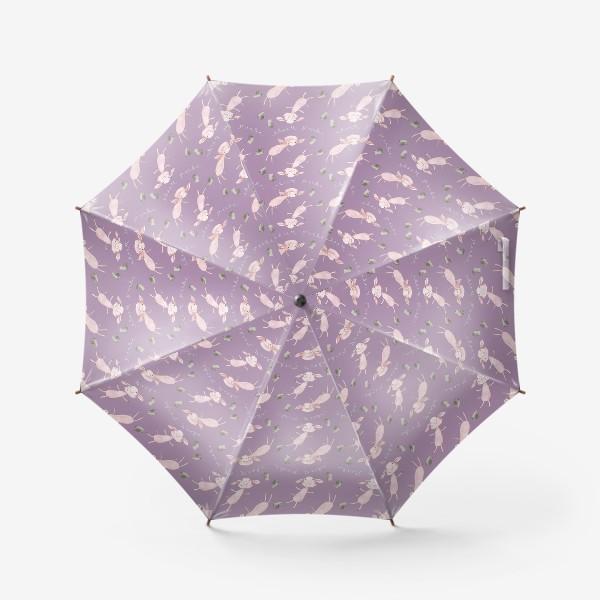 Зонт «Только не нахрюкайтесь 3»