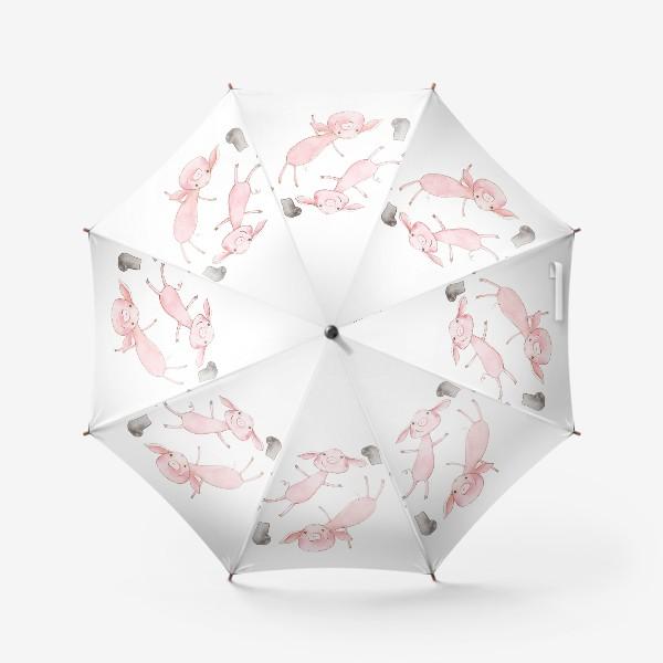 Зонт «Только не нахрюкайтесь 4»