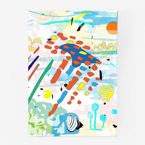 Постер «Морская»