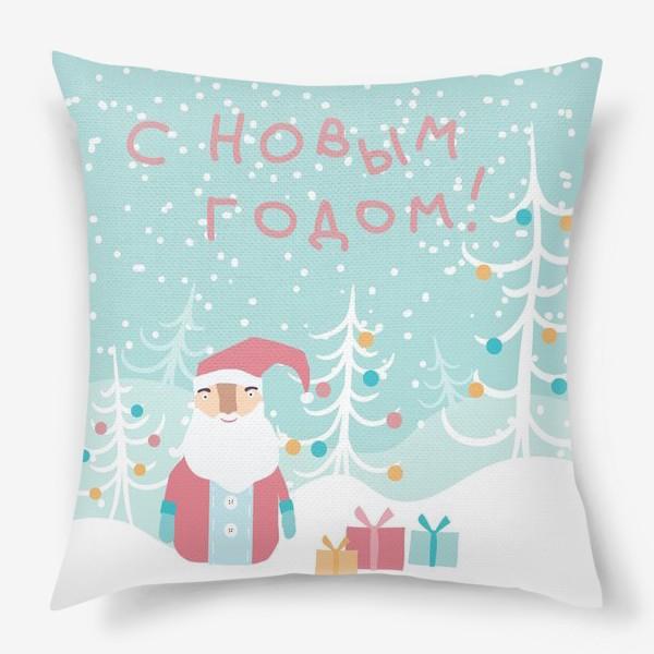 Подушка «Открытка Деда Мороза»