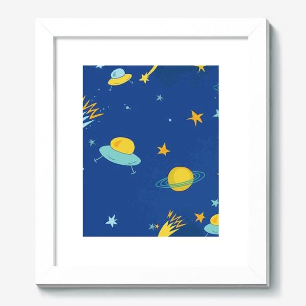Картина «Космос. НЛО»