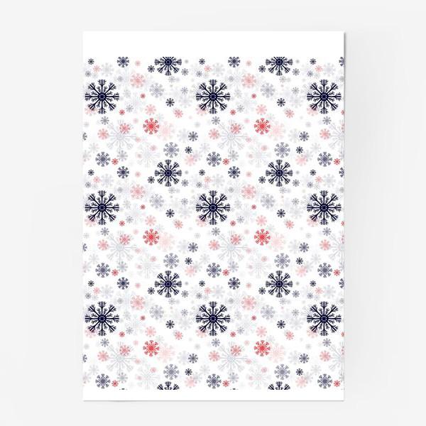 Постер «Цветные снежинки»
