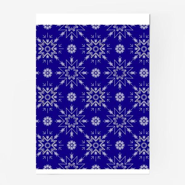 Постер «Паттерн со снежинками. Синий»