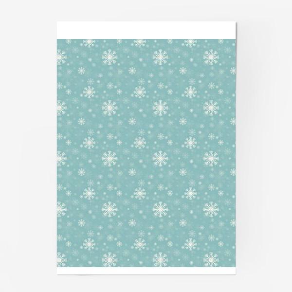 Постер «Снежинки на голубом фоне»