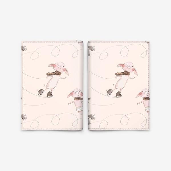 Обложка для паспорта «Пудровые хрюшки на коньках »