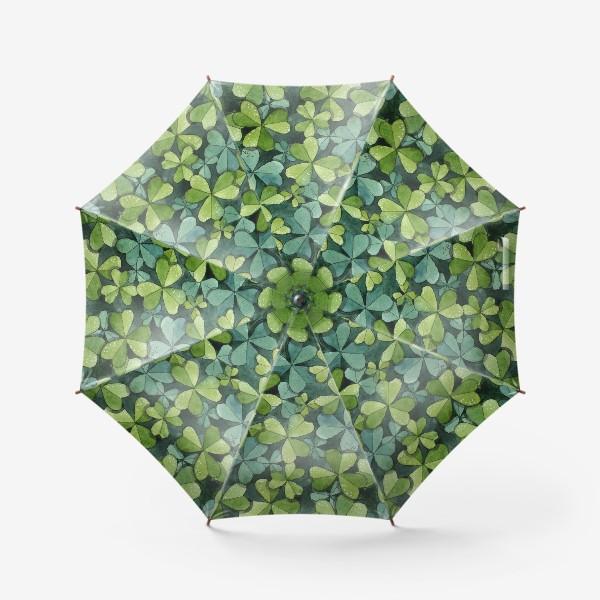 Зонт «На удачу»