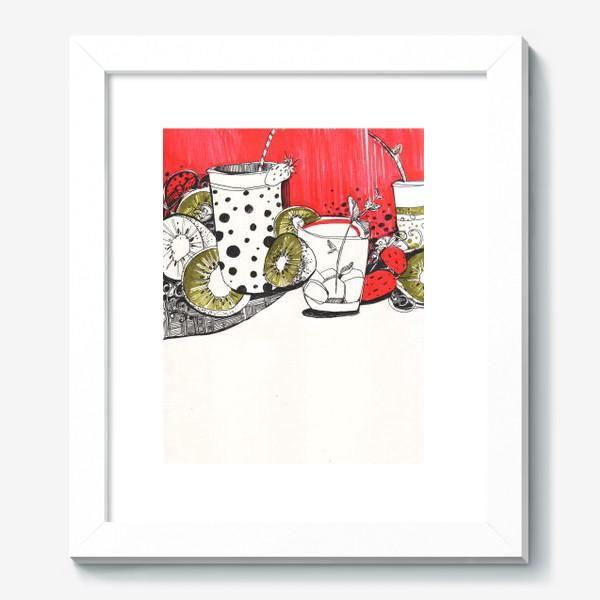 Картина «Утренний коктейль»