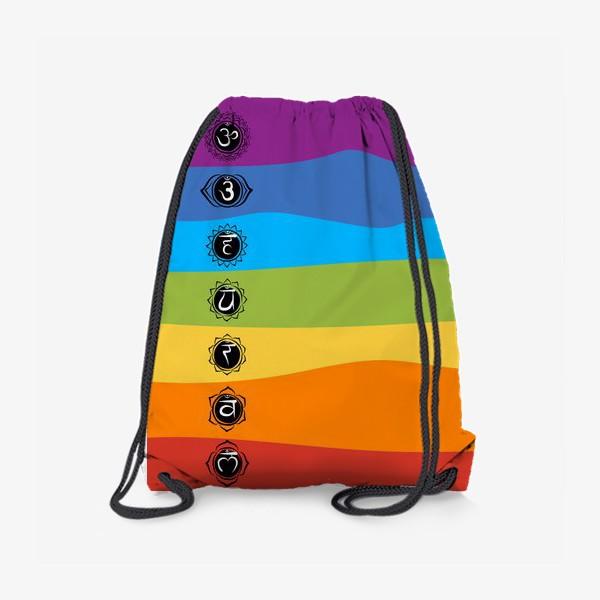 Рюкзак «Чакры.»