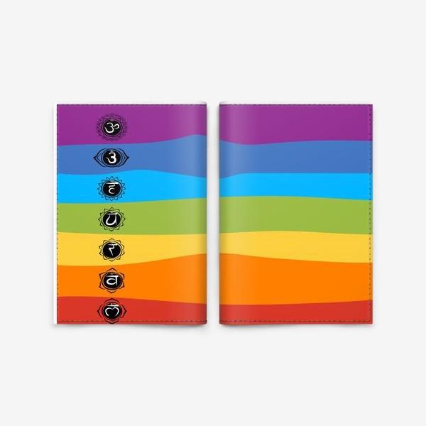Обложка для паспорта «Йога»