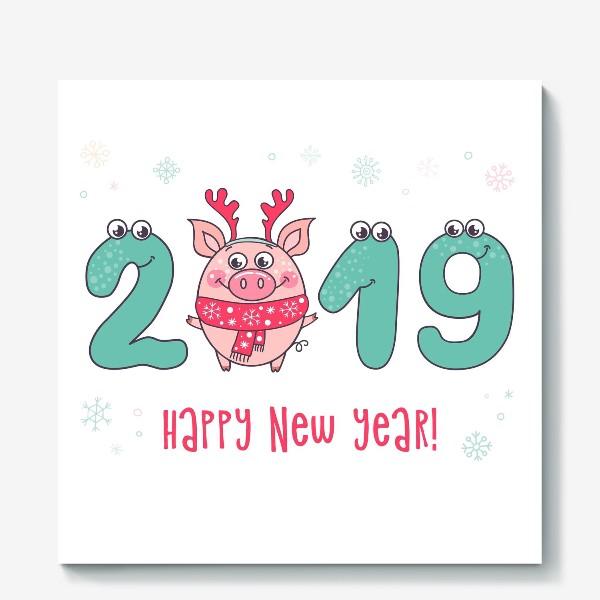 Холст «С Новым 2019 годом!»