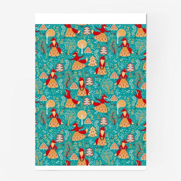 Постер «Танцующие лисички в зеленом лесу. »