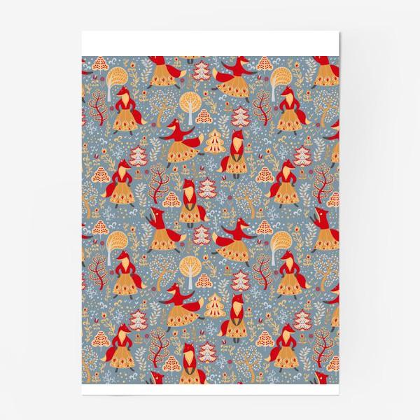 Постер «Танцующие лисички в зимнем лесу. »