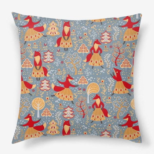 Подушка «Танцующие лисички в зимнем лесу. »