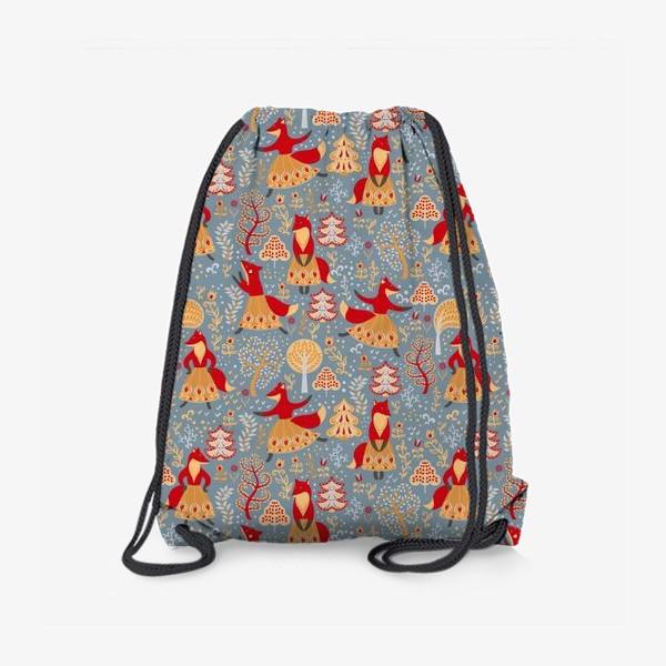 Рюкзак «Танцующие лисички в зимнем лесу. »