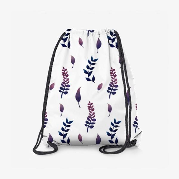 Рюкзак «Акварельный листопад.»