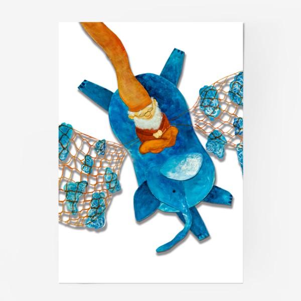 Постер «Волшебник, облака и летающий слон (волшебная серия)»