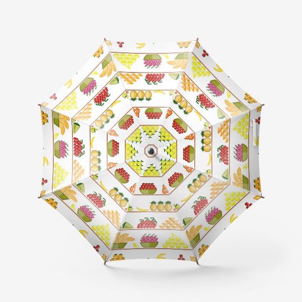 Зонт «Fruits seamless»