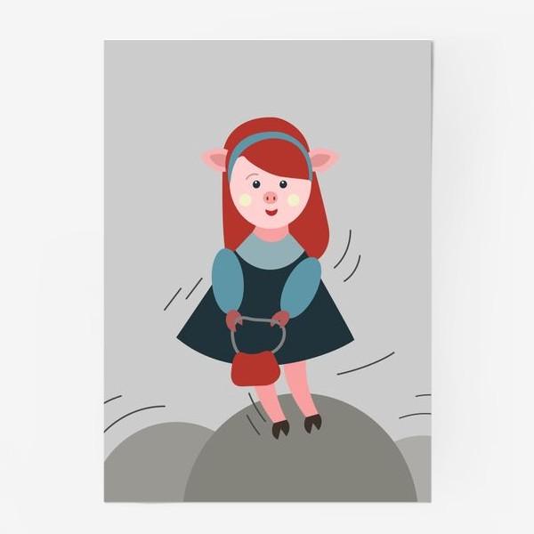 Постер «Рыжая свинка в платье»
