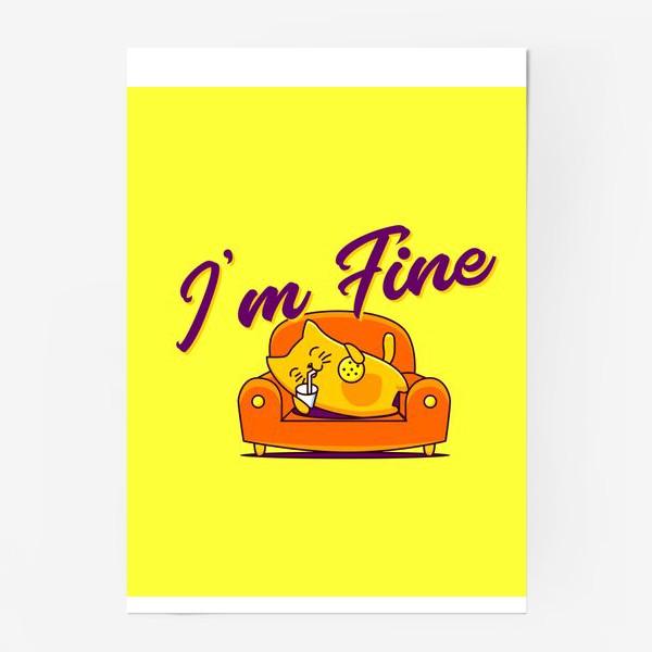 Постер «Котик»
