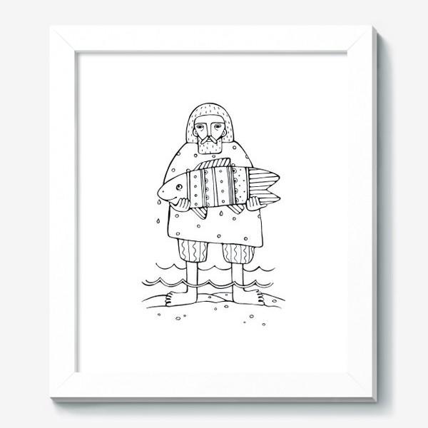 Картина «рыбак»