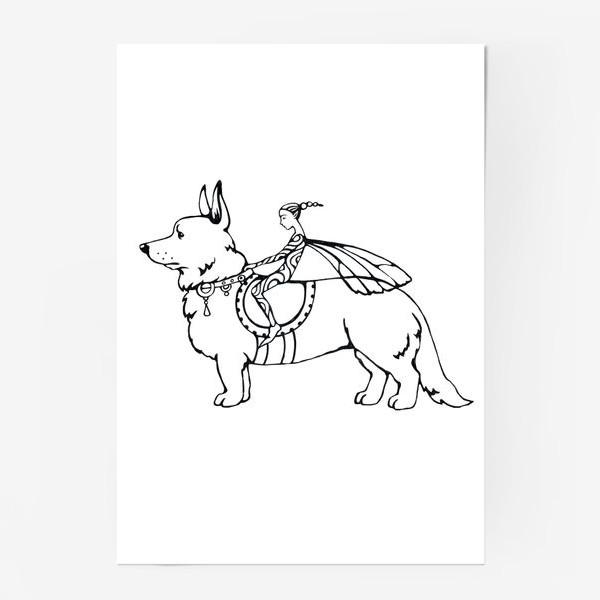 Постер «корги- собака эльфов»