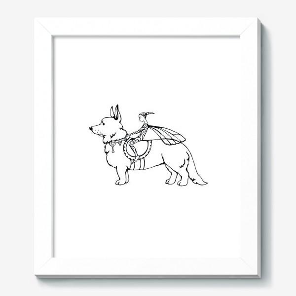 Картина «корги- собака эльфов»