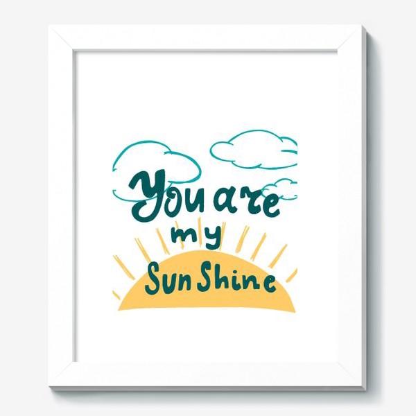 Картина «ты моё солнце»