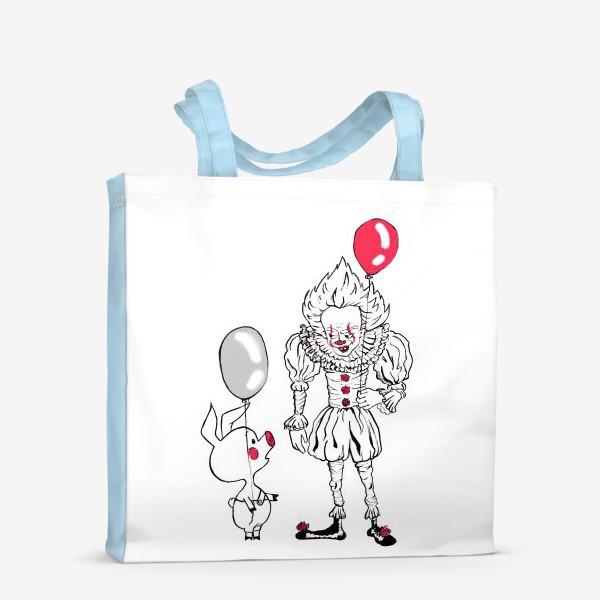 Сумка-шоппер «Не держи зла, держи шарик. Пеннивайз и Пятачок. Подарок любителю Стивена Кинга и Винни Пуха.»