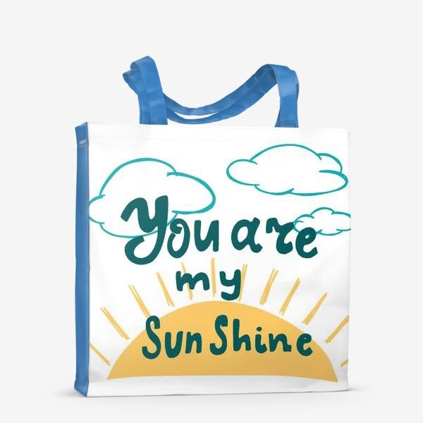Сумка-шоппер «ты моё солнце»
