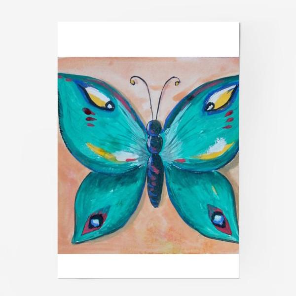 Постер «Бабочка»