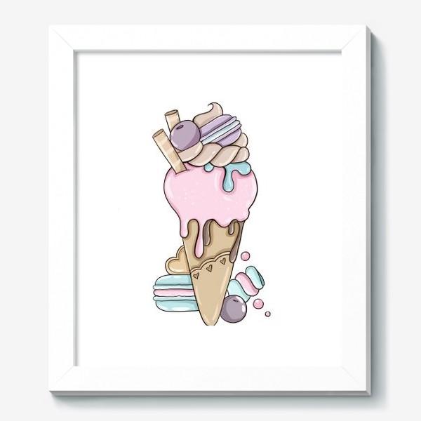 Картина «Ice Cream»