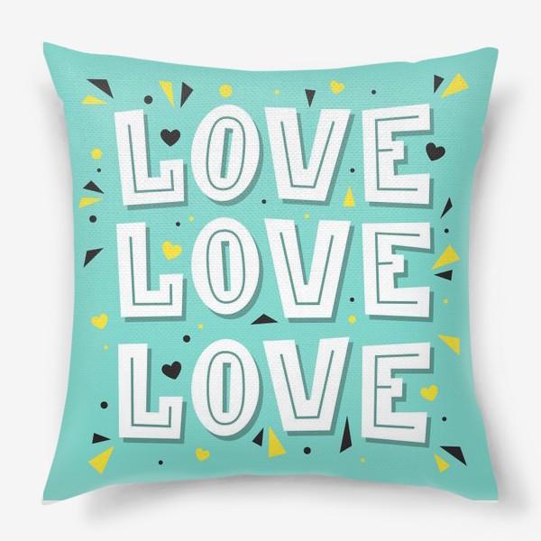 Подушка «Love Love Love»