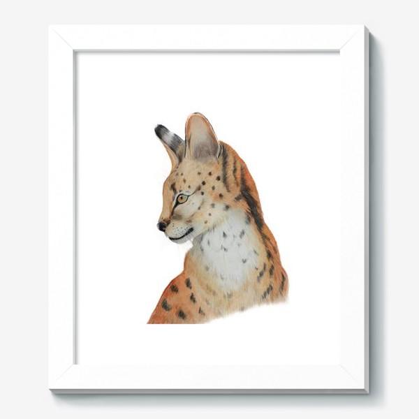 """Картина «Дикая кошка """"Сервал""""»"""