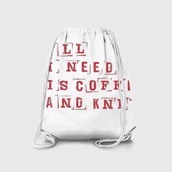 Рюкзак «All I need is coffee and knit (red)»