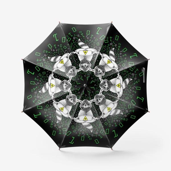 Зонт «Енот-хакер»