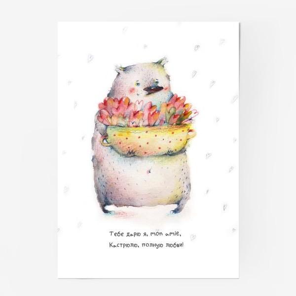 Постер «Сердечная кастрюля»