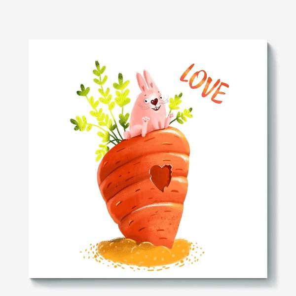 Холст «Любовь- морковь»
